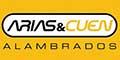 Alambrados-Fábricas-ARIAS-CUEN-ALAMBRADOS-en-Jalisco-encuentralos-en-Sección-Amarilla-BRP