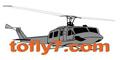 Aviones-Alquiler De-TOFLY-7COM-en-Quintana Roo-encuentralos-en-Sección-Amarilla-DIA