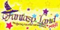 Salones Para Fiestas-FANTASY-LAND-MHI-en-Coahuila-encuentralos-en-Sección-Amarilla-BRP