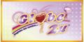 Globos-GLOBE-2U-en-Queretaro-encuentralos-en-Sección-Amarilla-PLA