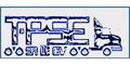 Refacciones Para Tractocamiones Y Remolques-TRACTO-PARTES-Y-SERVICIO-ELECTRICO-SA-DE-CV-en-Nuevo Leon-encuentralos-en-Sección-Amarilla-DIA